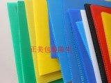 直销龙岗 3mm导电塑料中空板 福永 无毒害PP万通板 量大价优