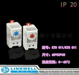 林克韦尔(LINKWELL)自动温度控制器 KTO011/KTS011机械式温控器