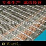 厂家生产 线圈式网带 拼装网带 不锈钢网链 行业领先