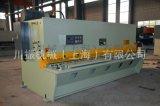 (上海川振)厂家供应QC12Y-4x2500液压摆式剪板机