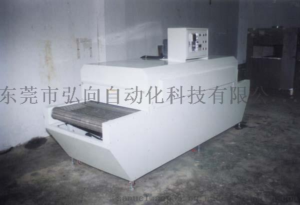 红外线隧道炉 烘干炉 烘箱