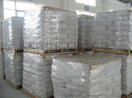 供应钛白粉(图) 用于涂料工业 电讯器材 合成纤维