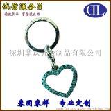 心形鑰匙扣定製 贈送男女朋友小禮品金屬創意浪漫情人節鑰匙扣定製
