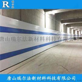 瑞尔法隧道装修用的搪瓷装饰板生产厂家,搪瓷钢板价格