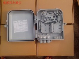 12芯光纤分纤箱塑料光纤分线箱厂家报价