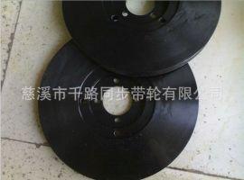 专业提供 千路铝合金多锲带轮 多锲带轮加工