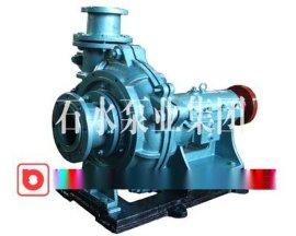PNJB系列泥浆泵