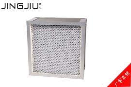 德州精久净化设备有限公司供应各类高效有隔板H10H13空气过滤器