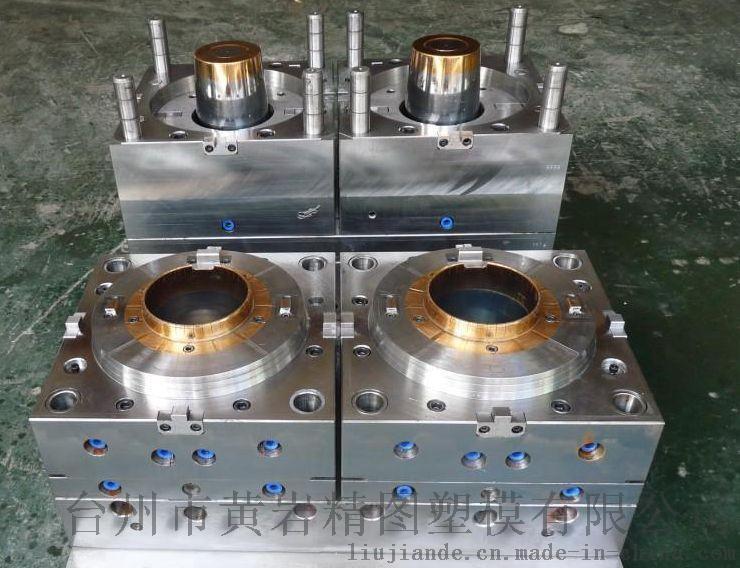 專業塗料桶模具5公斤10公斤15公斤25公斤