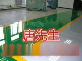 扬州高邮仪征宝应厂房车库地面做环氧地坪漆什么价格,价格公道,质量过硬