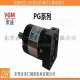 PG60L2-15-14-50-S伺服专用减速机小型轻量化高扭距低惯性距