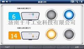 原装进口日本阪神G-SCAN2汽车故障诊断机