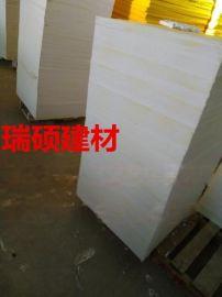 玻纤吸音天花板 玻璃棉吊顶板 玻纤天花板