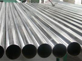 不锈钢抛光管  无缝管抛光  抛光焊管