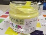 上海水粉颜料起司色水粉颜料批发