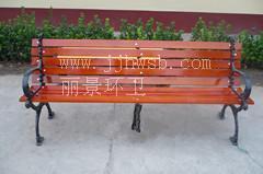 公园座椅系列公园椅子园林椅厂家图片仅供行情销售木质休闲椅广场休闲椅