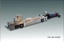 通广射线TG-08-D300管道爬行器