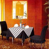 酒店桌椅(DL-2237)