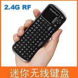 迷你無線鍵盤 (KP-810-19)
