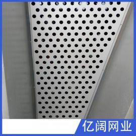 供应不锈钢冲孔网 镀锌冲孔板装饰网 白色喷塑建筑冲孔板网