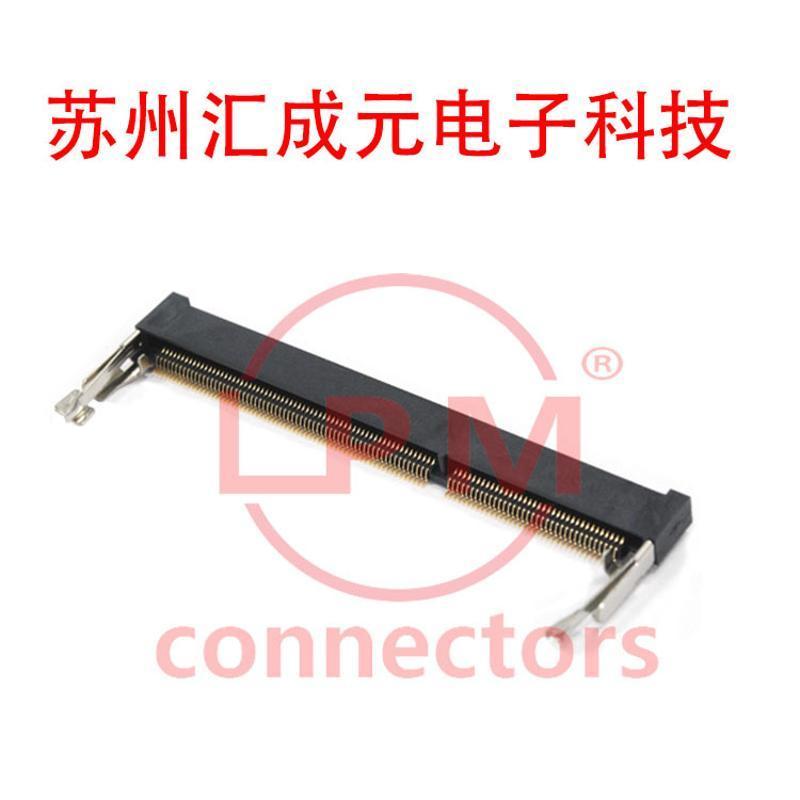 苏州汇成元电子现货供应康龙  0705F0BE40F  **连接器