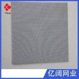 耐酸耐腐蚀耐高温 正宗316不锈钢丝网316L不锈钢筛网过滤网