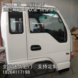 江淮轻卡驾驶室总成 生产各种驾驶室壳体变速箱价格 图片厂家