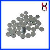 專業廠家熱銷釹鐵硼強力圓形磁鐵 強磁磁鐵片 方形磁鐵 磁鐵定做