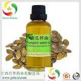 南瓜籽油 質量純正 原料基礎油