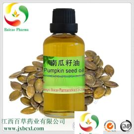南瓜籽油 质量纯正 原料基础油