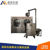 廠家直銷飲用水三合一灌裝機 12-12-4灌裝機 現貨供應歡迎諮詢