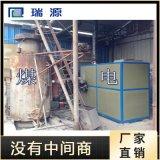 【瑞源】 厂家直销CE认证 heater 工业电加热油炉 导热油电加热器