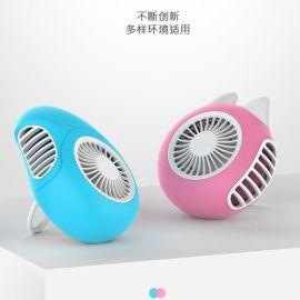 渦輪式手持小風扇USB充電風扇 海螺萌兔小風扇