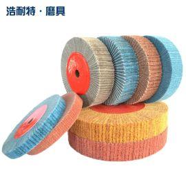 厂家直销飞页轮石材抛光轮汽车磨床砂轮200*50百洁布抛光飞翼轮