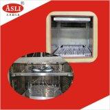 二槽冷熱衝擊試驗箱 電子冷熱衝擊試驗箱 冷熱衝擊試驗箱哪家好