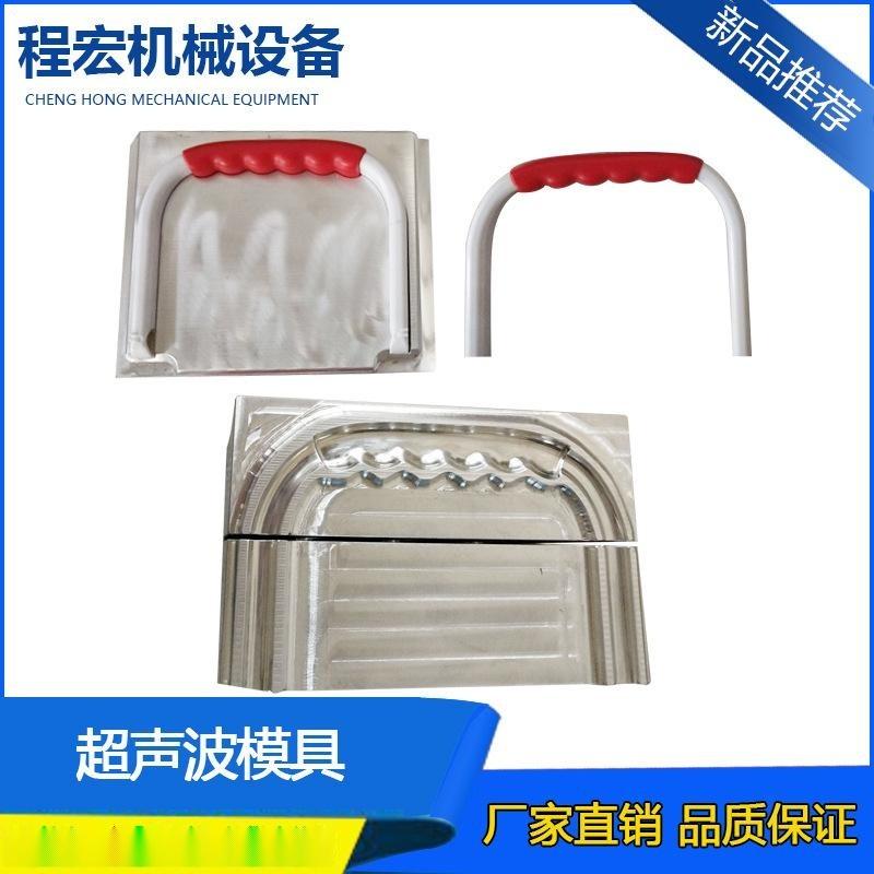 广东厂家专业定制7075超声波模具可定制加工