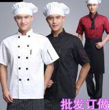 訂做春夏廚師服酒店飯店廚房廚師服工作服食堂服務員工服刺繡logo
