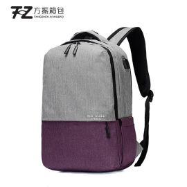 上海方振箱包定制礼品广告背包双肩包定制可定制logo