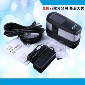 愛色麗顏色色彩分析儀 色差測量測試儀 印刷密度油墨分光測色儀計