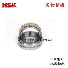 日本原装进口 NSK NN3013KCC1P5 双列短圆柱滚子轴承现货供应