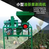 厂家供货茶籽青果剥壳机 LC-500节能茶籽脱壳机 油茶果去皮机