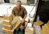 广州国际快递集运EMS DHL到日本美国意大利法国荷兰西班牙等货代