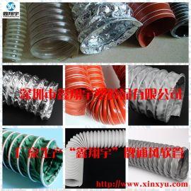 干燥机通风管,红色风管,矽胶高温管