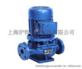 供应 ISG冷热水管道泵ISW增压泵