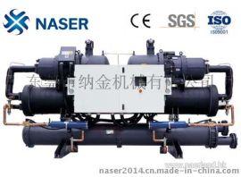 供应大型螺杆式冷水机组,水冷式冻水机,苏州冷冻机
