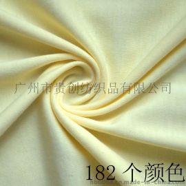 供应新款 童装面料 32sCVC拉架布 针织莱卡面料 连衣裙布料