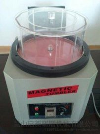 小型磁力抛光机