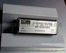 485控制防雷器, 总线防雷模块OD-KZRS485