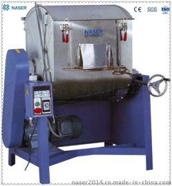 供应东莞塑料卧式混色机、生产卧式混色机 、混料机、搅拌机报价