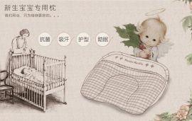 贝谷贝谷新生儿定型枕 婴儿枕头
